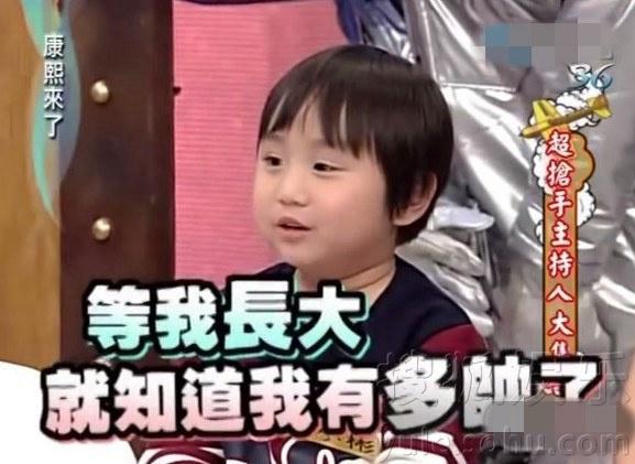 """童星又长""""残""""一个 11岁小小彬不萌了"""