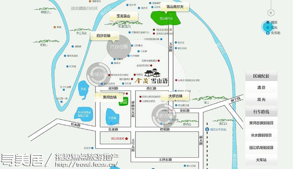 清溪水上公园,黑龙潭公园,中济海公园,雪山骑马观光中心,印象丽江