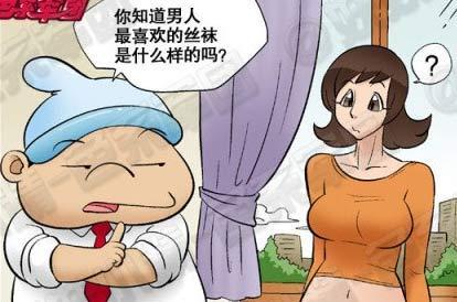 丝袜a丝袜小漫画:漫画排行榜惊悚哭声色系图片
