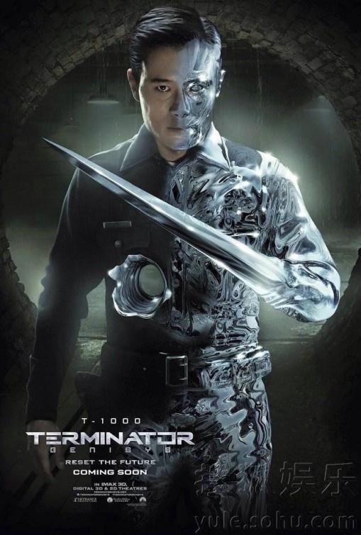 娱乐频道 电影海报剧照  《终结者5》发完整造型照 机器人恐怖创伤