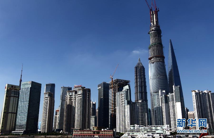 中国第一高楼——上海中心大厦封顶 - hzr586 - 黄海的博客