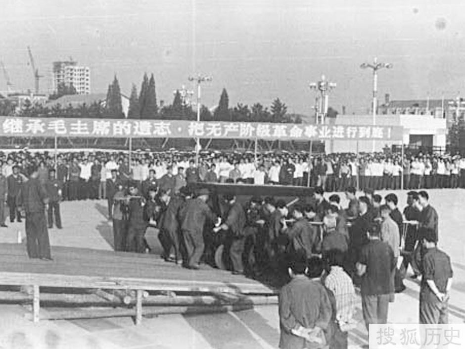 毛泽东去世这年 革命浪潮戛然而止 蜜蜂 天下人间乐园