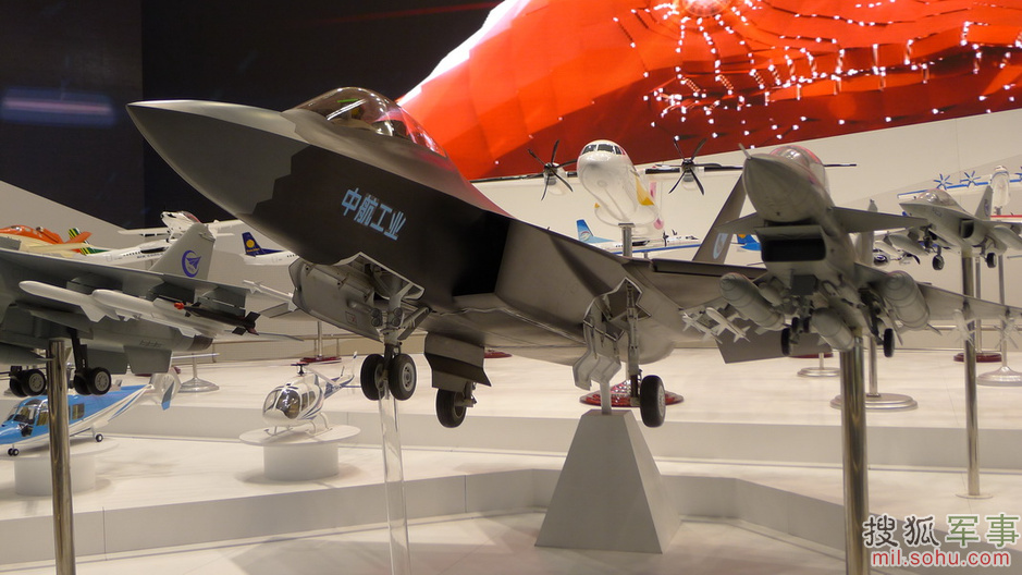 北京航展中航工业展出多款军机民机
