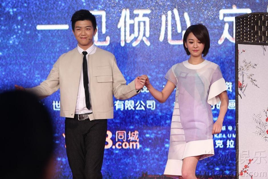 杨佑宁谈与郭采洁恋爱危机:两个人都很辛苦