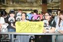 日本摇滚天团Glay抵台参加金曲奖 获众粉丝接机