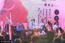 郑秀文北京首开迷你个唱 苏运莹倾情助阵