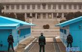 高清:248公里神秘地带 带你走进韩朝非军事区