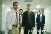 《中国合伙人》提档5月17日 梦想版预告片曝光
