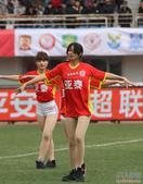 高清:亚泰宝贝热舞助阵 长腿美眉青春洋溢激情