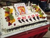 恒大分享蛋糕庆中超五连冠 斯帅遭蛋糕抹脸(图)