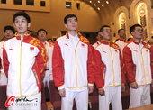 高清图:中国体育代表团成立 众运动员出征伦敦