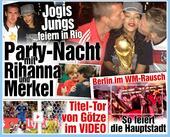 高清:图片报欢庆德国夺冠 蕾哈娜接受球员亲吻