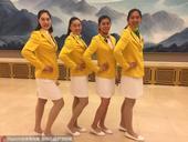 高清图:中国奥运代表团成立大会 中国女篮亮相