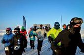 组图:2017年北极点马拉松结束 气温零下31℃