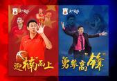 北京时间5月10日消息,中国篮协在今天公布了双国家队集训大名单,新一届中国男篮将被分为红队和蓝队,红...