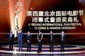 北京国际电影节闭幕式 吴宇森携评审团现身