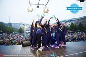 高清图:瑞典奥运代表团回国 当地观众热烈祝贺