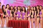 搜狐娱乐讯 2015年1月24日讯,香港,《2015国际中华小姐竞选》将于25日晚举行,18位佳丽穿...