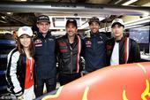 李易峰现身F1摩纳哥站 车祸后首次正式亮相(图)