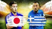 日本希腊对位:香川本田生内讧 希腊或触底反弹