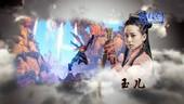 明日首映 《轩辕剑7》主题电影五大看点
