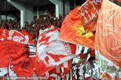 高清:恒大球迷热情助威 日本远征球迷不输阵势