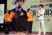 搜狐娱乐讯(肖旋/文)12月22日下午,魏晨在北京举办2014全新创作MINI专辑《帽子戏法》媒体发...