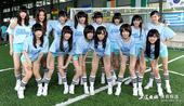高清:上海美少女组合变足球宝贝 镜头前秀美腿