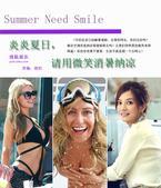 搜狐娱乐讯  (琥珀/图文)7月的北京已经酷暑难耐,全国的网友,你们还好吗?都在空调房里纳凉看搜狐娱...