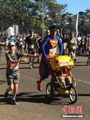 图:悉尼City2Surf趣味路跑举行 为慈善机构募捐