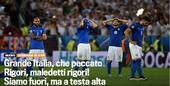 意媒:宿命点球魔咒致梦想幻灭 意大利昂首离开