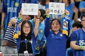 高清:苏宁球迷助威球队 高举标语反对球场暴力