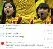 黑妹侃世界杯:西莱森风骚倚门 小组赛惊现国足