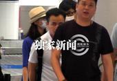 搜狐娱乐讯(风行工作室/图文):7月底有网友在机场拍到了吴奇隆刘诗诗着情侣装前往日本度假,这分明已是...