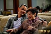 图文:《窃听风云2》发新剧照 吴彦祖焦姣母子情深(3)