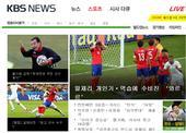韩国媒体:耻辱!太极虎被完爆 李青龙难堪大任