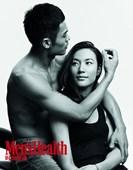 高清图:林丹半裸抱妻子拍性感写真 明星范十足