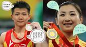 北京时间2012年8月,伦敦奥运会。8月4日蹦床决赛,我们的蹦床公主、上一届的奥运冠军何雯娜出现失误...