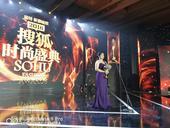 HUAWEI Mate 9 Pro直击2016搜狐时尚盛典。