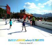 前方图:直击里约奥运瑞士之家 室外冰场受喜爱
