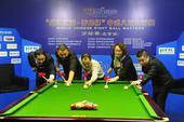 高清:大师赛北京站隆重揭幕 开杆仪式之后抽签