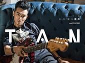搜狐娱乐讯 近日,乐坛黑马于��首张唱片《有一种力量叫傻瓜》全国媒体发布会在北京盛大举办。发布会上,天...