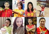 里约之美:盘点奥运会中国女神 她们不仅有颜值