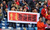 高清图:重庆球迷打标语拒绝假球 王栋庆祝进球