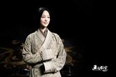 《王的盛宴》曝新剧照 发布各角色高清定妆照