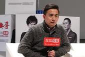 专访黄磊:我的内心没那么欢乐,但还是很历险