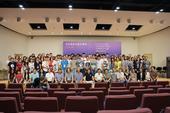 注重实践引导创新 北京国际作曲大师班正式启幕