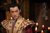 《轩辕剑》首批剧照曝光 打造年度魔幻巨作