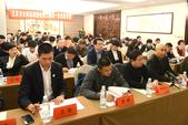 高清图:北京市击剑协会换届 各界代表出席探讨