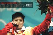龙清泉老照片:08奥运单手指天 手捧劳伦斯金杯
